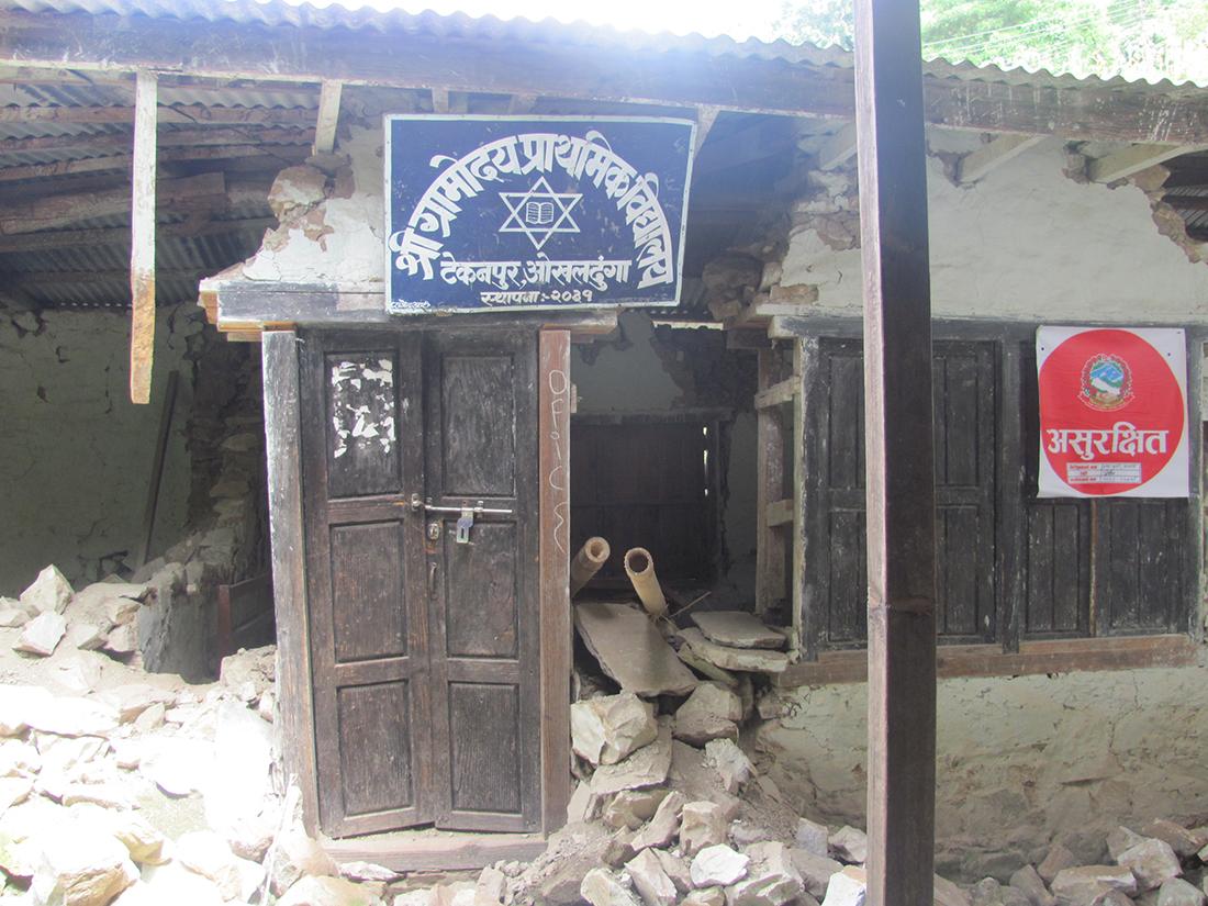 Okhaldhunga School